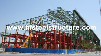 China Prefabricated Metal And Traditional /Lightweight Portal Frame Commercial Steel Buildings supplier