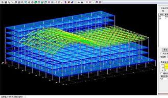 China Prefab Light Industrial Steel Buildings With Auto CAD & 3D Tekla Design supplier