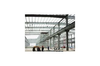 China Q235 / Q345 H Type Steel Structure Pre-engineered Building With Hot Dip Galvanizing supplier