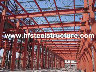 China PPGI Steel Panels Wall Prefabricated Commercial Steel Factory With Fire Resistenc Treatment supplier