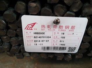 China High Strength Anti-Seismic Reinforcing Steel Rebar supplier