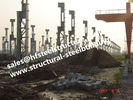 China Heavy Steel Construction Industrial Steel Buildings for Steel Structure Manufacturing factory