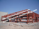 China Civil Enigneering Concrete Foundation Construction and Building Contractor General factory
