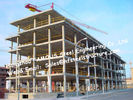 China AS/NZS Grade 250 Grade 300 Welded Beam Customized Design For Steel Building Project factory