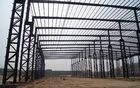 China Customized Pre-engineering Industrial Steel Buildings Adaptive To Various Design Standard factory