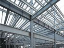 China Prefab Industrial Steel Buildings Components Fabrication , Commercial Steel Buildings factory