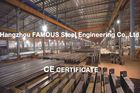 China Professional Design Industrial Steel Buildings workshop CE & ASTM STANDARD factory